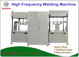 Manual H Frame High Frequency Sealing Machine With Low Power Consumption