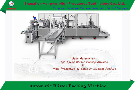Automatic Blister Pack Sealing Machine High Efficiency For Pacifiers